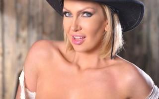 Busty Pornstar Cowgirl
